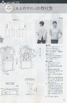 图片 from the style book magazine