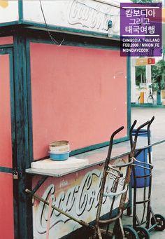 2006 in Cambodia, Thailand 예쁜 색