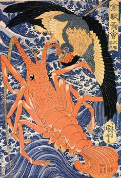 <禽獣図会 大鵬 海老:KINJUZUE TAIHO EBI> PHOENIX AND LOABSTER  KUNIYOSHI UTAGAWA 1798-1861 Last of Edo Period