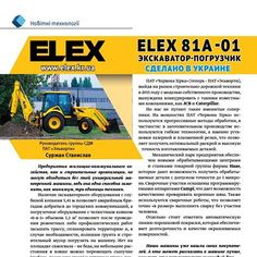 (@elex81a) | Instagram photos and videos Backhoe Loader, Instagram Story, Instagram Posts, Made In Uk, Online Marketing, Online Business, Photo And Video, Videos, Highlights