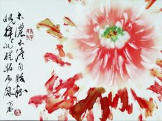 asian watercolor paintings of gladiolus | Chinese Watercolor Painting, Traditional Asian Art on the Rise