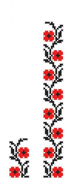 FL144 Cross Stitch Heart, Cross Stitch Borders, Cross Stitch Flowers, Cross Stitch Designs, Cross Stitching, Cross Stitch Patterns, Folk Embroidery, Cross Stitch Embroidery, Embroidery Patterns