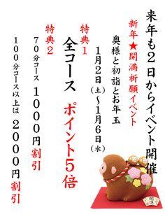 福岡発 駅待ち合わせ人妻デリヘル(風俗) 待ちナビ