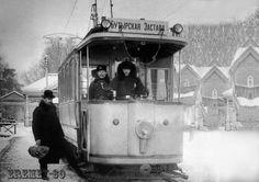 1900 год. Трамвай до Бутырской заставы. Нумерация трамвайных маршрутов в Москве  сложилась только к 1908 году.