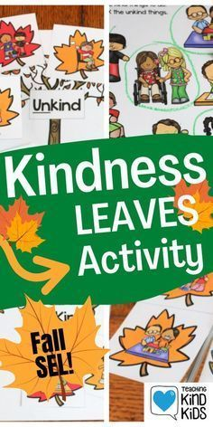Use this Kindness Leaves Kind or Unkind Sort from Coffee and Carpool to help students determine what is kind and what is not during this SEL center activity. These fun activities are perfect for fall.