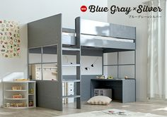 Loft Bed Plans, Dream Rooms, Kids Bedroom, Home Goods, Shelves, How To Plan, Cool Stuff, Furniture, Architecture
