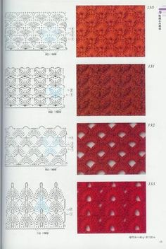 Crochet 300 patterns in a free ebook.