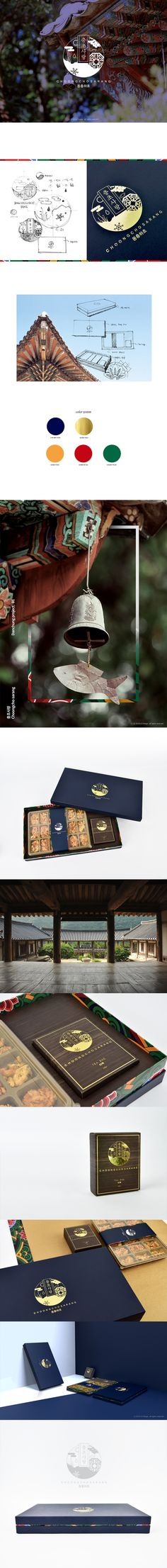 age design : Cordyceps package is designed to reinterpret 'Korean image' into a modern sense with 'dancheong' which is traditional multicolored paintwork on wooden buildings. When you open the package box, you can see the tree. Ci Design, Logo Design, Brand Packaging, Packaging Design, Behance Logo, Typography Logo, Logos, Korean Image, Korean Design