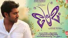 Download Premam High Quality mp3 songs at intamil.in