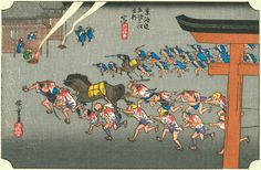 Hiroshige - The Fifty-three Stations of the Tōkaidō 41st station : Miya