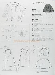 【裁剪杂志】STYLEBOOK--2008秋冬号