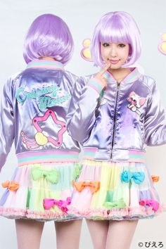 I like the style of a jacket with the short tutu skirt. I need a jacket that's a nice pastel color like that. The metallic sheen is nice too.