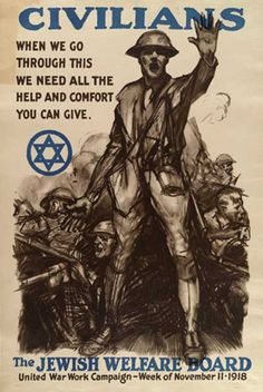 American poster, Jewish Welfare Board: Civilians when we go through this we need all the help and comfort you can give.