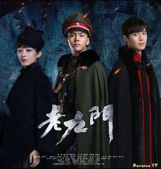 Смотреть бесплатно дораму Таинственная девятка (The Mystic Nine: Lao Jiu Men) онлайн на русском или с субтитрами - DoramaTv.ru