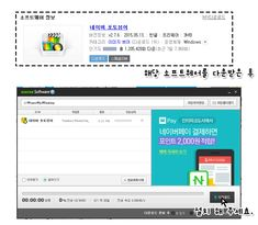 [하유쌤]프로그램강좌▶네이버 포토동영상(네이버 포토뷰어)로 어린이집/유치원 졸업영상 만들기 : 네이버 블로그 Tool Box, Software, Desktop Screenshot, Toolbox, Tool Cabinets