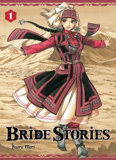 Bride Stories (Volume 1) de Kaoru Mori (Manga) Amir, 20 ans, se voit promise à Karluk, 12 ans. Ensemble ils découvrent la vie de jeunes mariés en Mongolie. Magnifique!