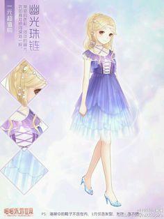 A twilight princess.