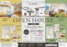 姫路 注文住宅|elteo otto Get Free Stuff, Free Baby Stuff, Dm Poster, Final Fantasy Xv, Flyer Design, Open House, Creative Design, Floor Plans, Real Estate