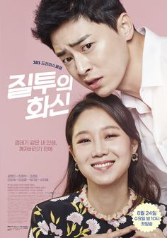 Jealousy Incarnate (South Korea, 2016; SBS). Starring Gong Hyo-jin, Jo Jung-seok, Go Kyung-pyo, Lee Mi-sook, Park Ji-young, Seo Ji-hye, and more. Airs Wednesdays & Thursdays at 10 p.m. (2 eps/week; 24 episodes total.) [Info via Asian Wiki & MyDramaList.com] >>> Available on DramaFever. (Starts Aug. 24, 2016; Updated Aug. 23, 2016.)