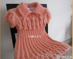 Тёплое мохеровое платье для девочки Crochet Girls, Crochet For Kids, Crochet Baby, Baby Knitting Patterns, Knitting Designs, Cardigan Pattern, Kids Wear, Dress Patterns, Knit Dress