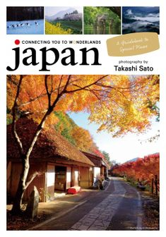 Japan: A Guidebook to Special Places Review Domestic Flights, Visit Japan, Guide Book, Landscape Photographers, Japan Travel, Travel Guides, Countryside, How To Find Out, Connection