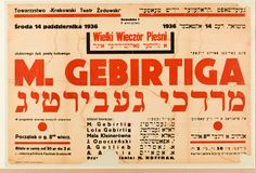 Poster announcing an evening of folksongs, featuring Mordechai Gebirtig, the great Yiddish folk poet, in the Krakow Jewish Theater, October 14th, 1936. Polish/Yiddish. (YIVO)