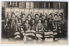 Korean Kisaeng 1904