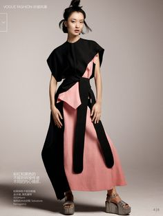 Line Of Beauty – by Daniel Jackson for Vogue China February 2015 Foto Fashion, Kimono Fashion, Moda China, Daniel Jackson, Vogue China, Vogue Japan, Img Models, Oriental Fashion, Vogue Magazine