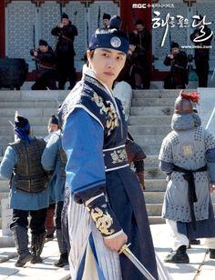 Moon Embracing the Sun(Hangul:해를 품은 달;RR:Haereul Pum-eun Dal, also known asThe Sun and the Moon) is a 2012South Koreantelevision drama series, starringKim Soo-hyun,Han Ga-in,Jung Il-wooandKim Min-seo. It aired onMBC.