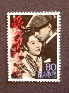 Japan Stamps  by diemulus, via Flickr