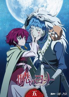 The World Of Anime And Manga
