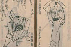 江戸時代なの絵なのににこのユルさ。絵師・耳鳥斎の作品9選 - ジモトのココロ(ジモココ)http://jimococo.mag2.com/zenkoku/10603