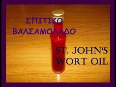 Σπιτικό Βαλσαμόλαδο ή σπαθόλαδο - St. John's Wort oil - YouTube Herbal Oil, Beverages, Drinks, Coca Cola, Soda, Herbalism, Water Bottle, Homemade, St John's