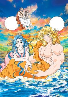 Tethys and Oceanus from Homeric mythology.
