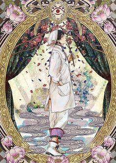Hoozuki no Reitetsu :: Hakutaku in Tengoku Manga Anime, Anime Art, Drawing Sketches, Drawings, Nerd Art, Funny Gags, Anime People, Fantasy Rpg, A Cartoon