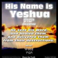 Yeshua Deliverance