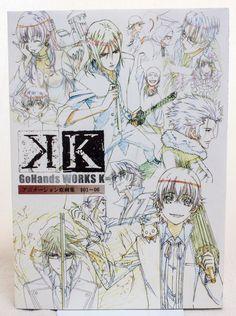 GoHands WORKS K Project Original Sketches Art Book #01-06 JAPAN ANIME MANGA