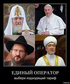 Религия – это не развитие, не православие и не духовность. Религия – это обман. Библейские картинки. Часть 19