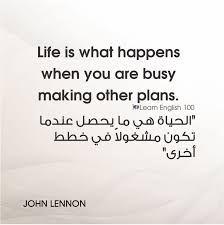 Resultat De Recherche D Images Pour حكم واقوال عن الحياة بالانجليزي Life Is What Happens What Happens When You How To Plan