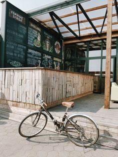 Владивосток, Шамора
