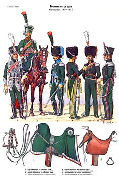 Chasseurs a cheval 1804-1814 (pl 49)1
