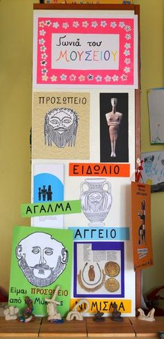 Moyseio_8 Grammar Exercises, Material Board, School Decorations, School Psychology, Classroom Themes, Ancient Greece, Greek Mythology, Crafts For Kids, Teaching