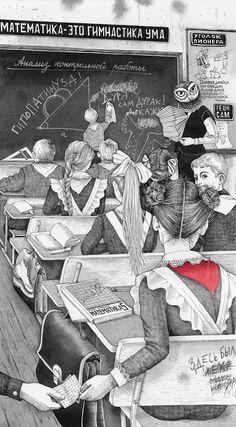 Прекрасное детство советских времен - Все интересное в искусстве и не только. Illustrator: Sveta Dorosheva