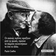 Project of Photographer Lee Jeffries called LOST ANGELS. Portraits of homeless people. I want to track these two down and start a fund for them. Old People Love, Old Love, Older Couples, Couples In Love, Lee Jeffries, Vieux Couples, Growing Old Together, Old Faces, Lasting Love
