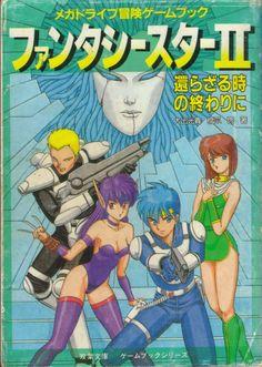 "City: Song of the Week: Phantasy Star II ""Mystery"" Classic Video Games, Retro Video Games, Retro Games, Video Game Posters, Video Game Art, Game Design, Japanese Video Games, Old Video, Old Games"