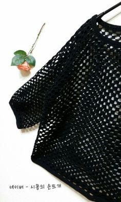 코바늘티셔츠, 손뜨개, 티셔츠뜨기 : 네이버 블로그 Crotchet Patterns, Crochet Stitches, Crochet Hooks, Free Crochet, Knit Crochet, Crochet Tank Tops, Crochet Blouse, Knit Dress, Crochet Fashion
