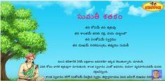 O 8, Teaching Activities, Jaba, Telugu, Vocabulary, Motivational Quotes, Poems, Education, Kids