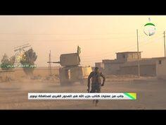 Guerra contra o ISIS no Iraque - Operações do Hezbollah - Parte 2