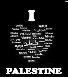I ♥ Palestine!!! This is where I was born!