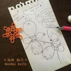 Find this Pin and more on tatting patterns/ideas.
